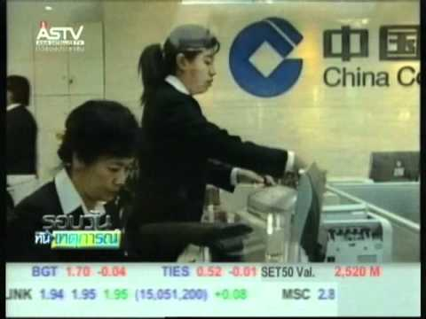 271253 12 00น  ตลาดหุ้นไทยเช้านี้ +0 66 จุด แกว่งแคบ ใกล้วันหยุดยาวปีใหม่