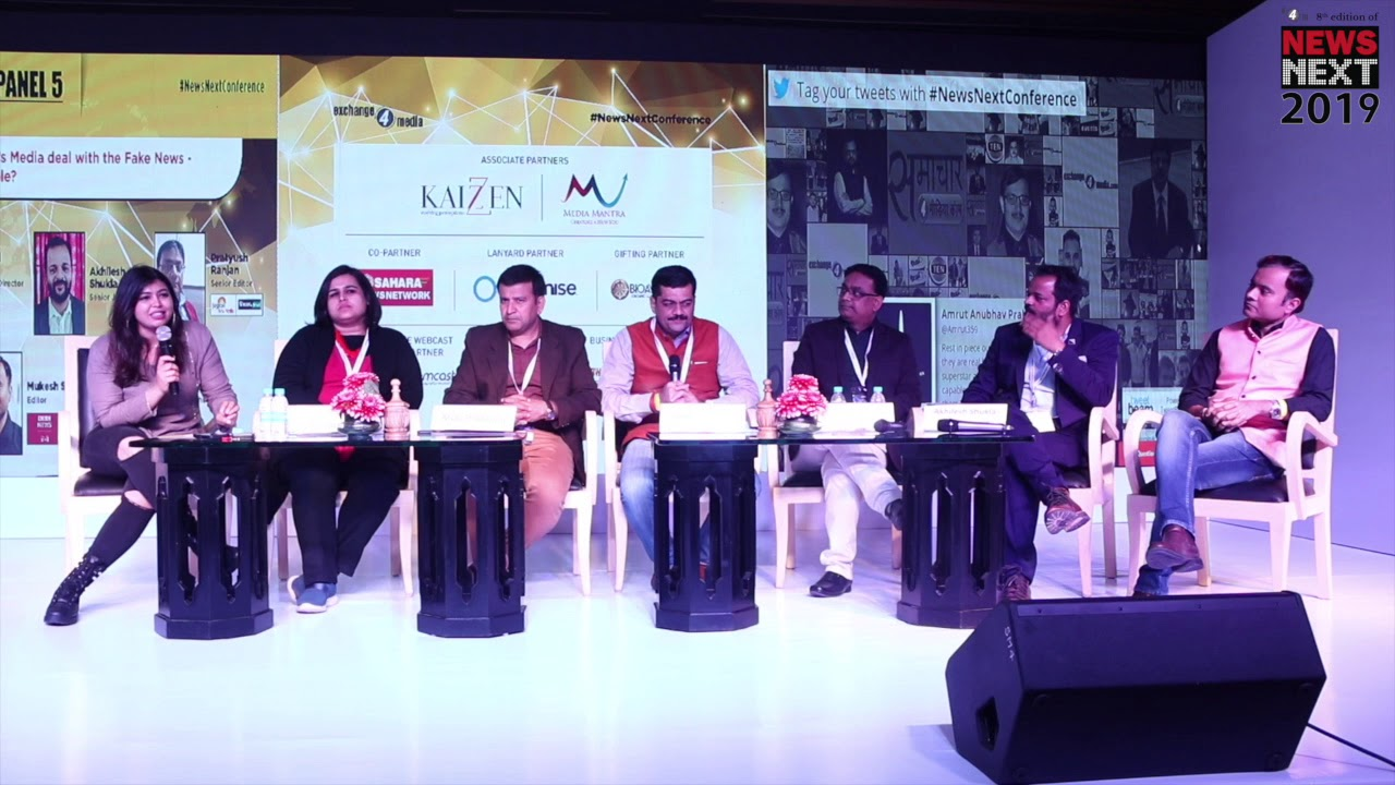 exchange4media NEWSNEXT2019 conference Session 5