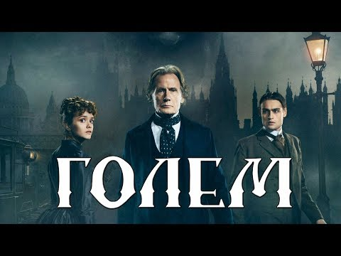 Легенда (2015) — КиноПоиск