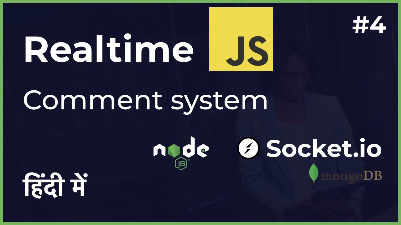 Realtime comment system using JavaScript & socket.io in Hindi Part 4