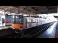 東武鉄道日光線 東武動物公園駅 の動画、YouTube動画。