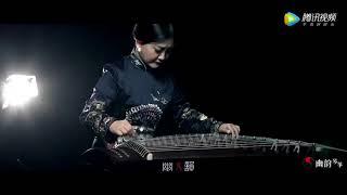 新鸳鸯蝴蝶梦 Tân Uyên Ương Hồ Điệp Mộng   Guzheng