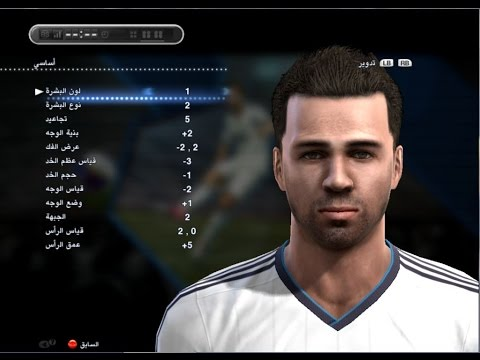 D. CARVAJAL (REAL MADRID/SPAIN) (PES2013):(PES13)