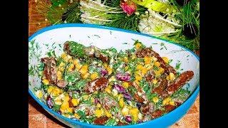 Салат на праздничный стол за 5 минут
