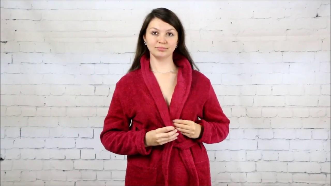 Вы можете купить женский махровый халат по вполне конкурентоспособным ценам даже для москвы. Выберите модель и оформите заказ любым удобным вам способом: свяжитесь с онлайн-консультантом;; позвоните по указанным на сайте телефонам;; воспользуйтесь «корзиной». Чтобы тратить еще.