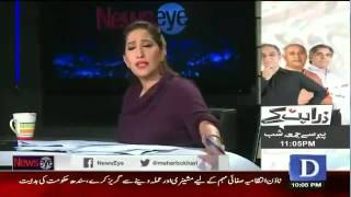 Altaf hussain is Dead-Mehar Abbasi -Dawn news- - Video Dailymotion.mp4