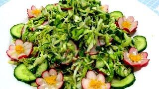 Вкусно - САЛАТ Весенний из Капусты Легкий Овощной #Салат #Рецепты.