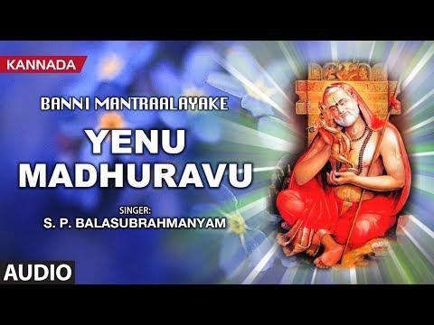 Yenu Madhuravu | S.P. Balasubrahmanyam | Sri Raghavendra Swamy | Banni Mantraalayake