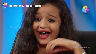 Uncut Version - Cheriya Vayile Valiya Lokam Sreekandan Nair Show