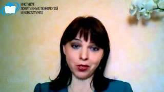 Позднякова Г.В. - Тьютор дистанционного обучения