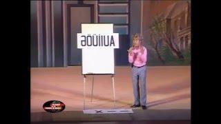 Gəlir zəngi - Baharın 7 anı (Bir parça, 2008)