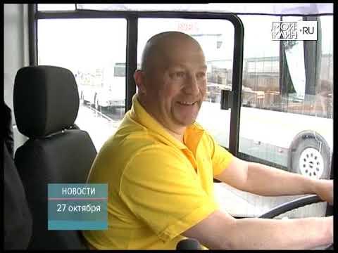 ТНТ-Поиск: Автоколонне 1792 губернатор вручил ключи от новых автобусов