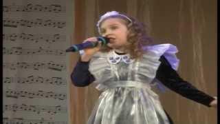 Софья ЛЯПИНА Гай - «Пять минут до урока» муз и сл Даяна Кириллова