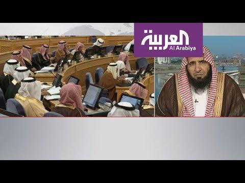 الشيخ أحمد الغامدي: عالجوا الأمراض التي تدمر الوحدة الوطنية  - نشر قبل 2 ساعة