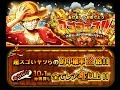 500 Gems Gold only Timeskip Strawhats Sugofest Red Posters!!! [ One Piece Treasure Cruise ]