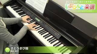 使用した楽譜はコチラ http://www.print-gakufu.com/score/detail/58178...