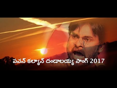 Pawan Kalyan Latest Hit - Baahubali 2 Dandalayya Song On Pawan Kalyan