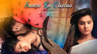 Saanson Ka Chalna Tham Sa Gaya Bewafa Pyar Heart Touching  Sad Love Story. FT.Biddut,Pallabi&Rahul❤️