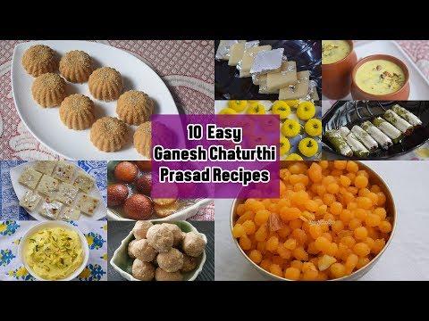 10 Easy Ganesh Chaturthi Prasad Recipes - १० आसान गणेश चतुर्थी प्रसाद रेसिपी  - Priya R - MOIR