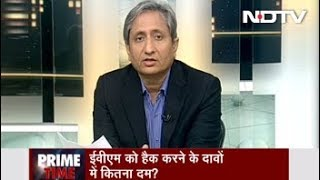 Prime Time With Ravish Kumar, Jan 22, 2019 | Should Syed Shuja's Allegations be Taken Seriously?