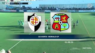 FASE DE ASCENSO A 2°B |RESUMEN UA Horta 0-1 CP Moralo (Vuelta)