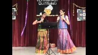 MilMiniZ - Oru Kili Uruguthu - Anandha Kummi