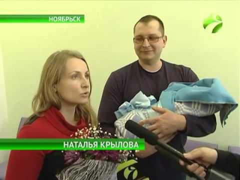 В новом перинатальном центре Ноябрьска родились первые малыши