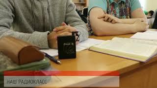 Колледж 24 приглашает глухих учиться