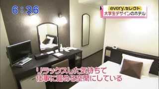 2013年2月4日 NIB(長崎国際テレビ) news every. で放送された 特集「...