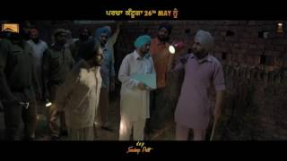 Saab Bahadar (Dialogue Promo - 6) | Ammy Virk | Releasing on 26th May | White Hill Studios
