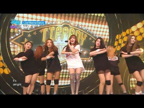 【TVPP】Tiffany(SNSD) - I Just Wanna Dance, 티파니(소녀시대) - 아이 저스트 워너 댄스 @Show Music Core