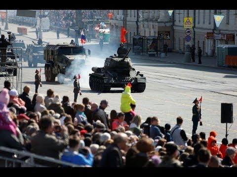Екатеринбург. Парад Победы 2019. Полное видео