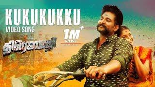Kukukukku Video Song | Draupathi | Rishi Richard, Sheela | Abhay Jodhpurkur | Jubin | Mohan G