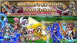 Final Fantasy Brave Exvius - Beginner's Select Ticket!