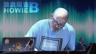 """Howie B- Angels Go Bald Too """"Taipei Version"""" (LIVE @ PIPE LIVE MUSIC)"""