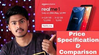 Realme1 Best Budget Smartphone under 9k