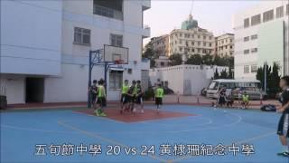 Publication Date: 2017-01-13 | Video Title: 五旬節中學 vs 黃棣珊中學(08.01.2017) 《IS
