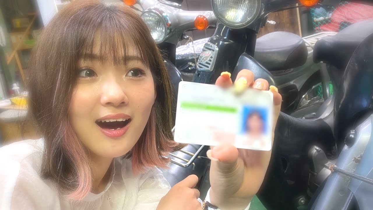 【免許取得】JKの娘がバイク女子に!?ツーリング部を設立します!