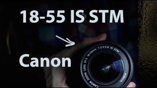 нЕ объективный обзор Canon 18-55 IS STM f 3.5-5.6!