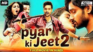 Sumanth Ashwin's PYAR KI JEET 2 Movie Hindi Dubbed   Blockbuster Hindi Dubbed Full Romantic Movie