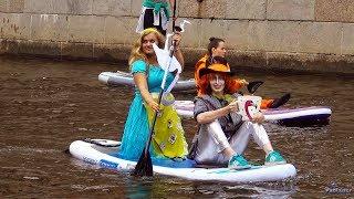 IV Международный фестиваль сапсёрфинга Фонтанка-SUP (2019)