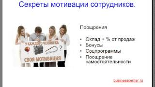 Видеоурок 9 - 10 способов удвоить свои продажи