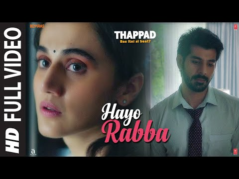 Full : Hayo Rabba | Thappad | Taapsee Pannu | Suvarna Tiwari | Anurag Saikia | Movie In Cinemas