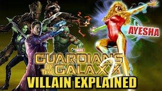 Who is Ayesha? - Guardians of the Galaxy Vol. 2 Villain | DaFAQs