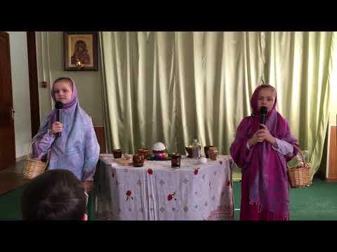 Пасхальный праздник в Троицком соборе г. Щелково. Видео 7