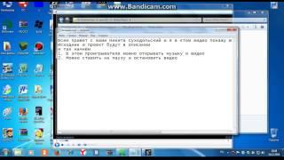 Windows Media Player внутри PHP Devel Studio