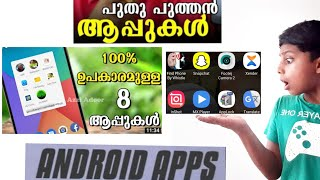 best amazing app for android 2020📱8 apps📱lizan izza vlog screenshot 5