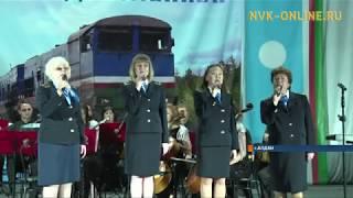 В Алдане отметили День железнодорожника