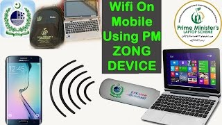 How to Use WiFi on HEC ZONG MBB Device PM LAPTOPS 2016-2017 (Haier YB11)