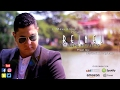 Reinel - Tiempo Perfecto (Video Oficial) | @ReinelOriginal
